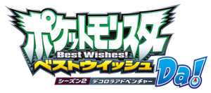 best_wishes2_Da!_decorola_adventure_logo_pokemontimes-it