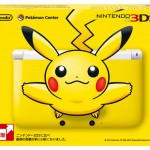 3DS XL Pikachu2