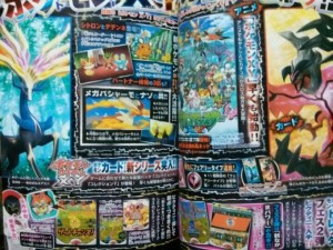 corocoro_poster_animeXY_gcc_pokemontimes-it