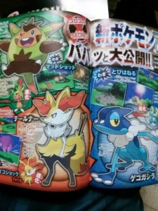 evo_starters_corocoro_pokemontimes-it