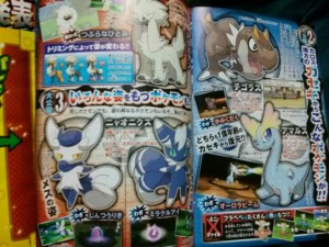 nuovi_pokemon_corocoro_pokemontimes-it