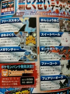 pokemon_corocoro_pokemontimes-it