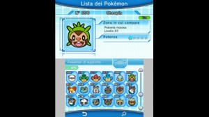 pokemon_link_battle_3_pokemontimes-it