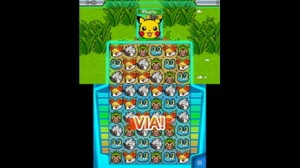 pokemon_link_battle_4_pokemontimes-it
