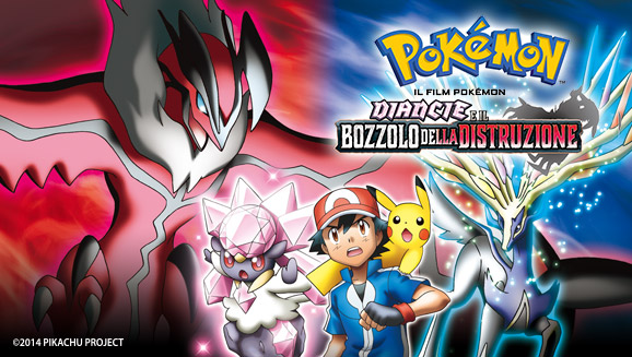 banner_diancie_17_film_pokemontimes-it