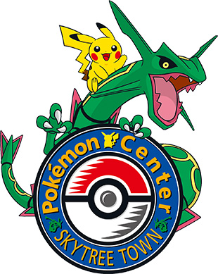 pokemon_center_skytree_town_logo_pokemontimes-it