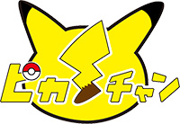 pikachan_web_show_pokemontimes-it