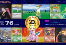 sito_20_anniversario_gioco_di_carte_pokemontimes-it