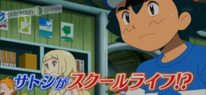 anteprima_anime_sole_luna_img04_pokemontimes-it