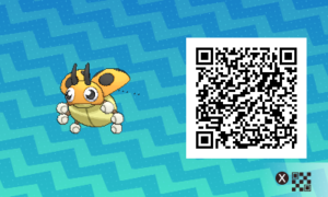 050-020-shiny-male-ledyba