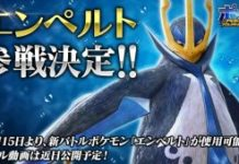 empoleon_nuovo_personaggio_in_pokken_tournament_pokemontimes-it