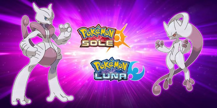 distribuzione_mewtwoite_sole_luna_pokemontimes-it