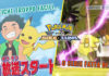 banner_talk_serie_sole_luna_pokemontimes-it