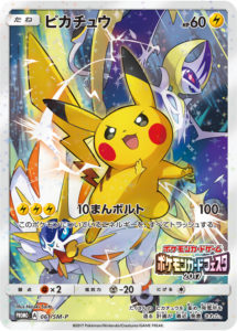 carta_promo_pikachu_festa_gcc_pokemontimes-it