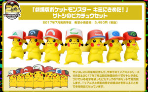 figure_pikachu_cappello_ash_tomy_pokemontimes-it