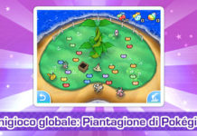 minigioco_pokegioli_pokemontimes-it