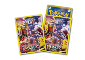 sleeves_pokemon_festa_sole_luna_gcc_pokemontimes-it
