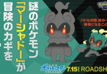 banner_marshadow_mozza_z_pokemontimes-it