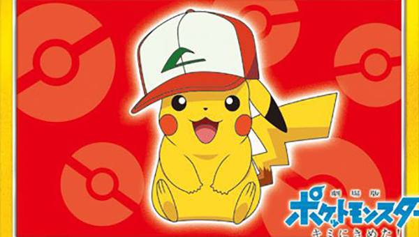 banner_carta_promo_pikachu_cappello_ash_kanto_gcc_pokemontimes-it