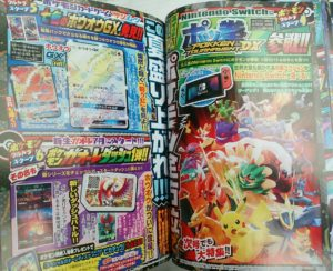 corocoro_pokken_tournament_DX_pokemontimes-it