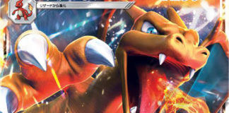 illustrazione_charizard_GX_set3_sole_luna_gcc_pokemontimes-it