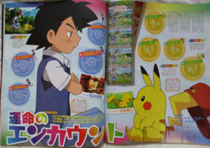 film_20_rivista_animedia_img05_pokemontimes-it
