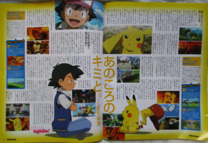 film_20_rivista_newtype_img02_pokemontimes-it