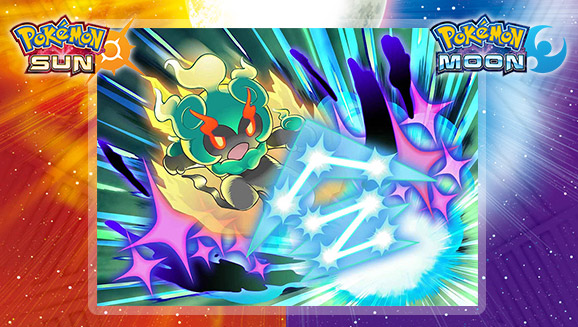 banner_distribuzione_marshadow_sole_luna_pokemontimes-it