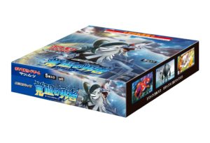 box_bustine_sl04_silvally_gcc_pokemontimes-it