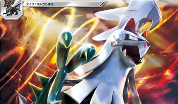 illustrazione_silvally_GX_sl04_gcc_pokemontimes-it