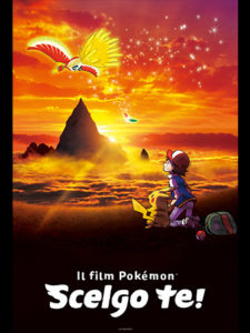 locandina_ita_scelgo_te_20_film_pokemontimes-it