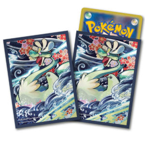 sleeves_drampa_sl04_gcc_pokemontimes-it