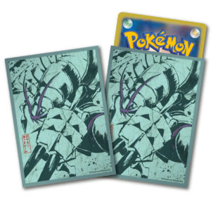 sleeves_golisopod_sl04_gcc_pokemontimes-it