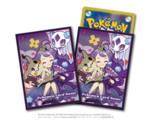sleeves_malpi_sl04_gcc_pokemontimes-it