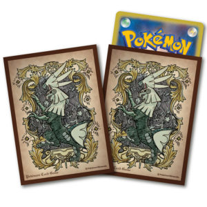 sleeves_silvally_sl04_gcc_pokemontimes-it