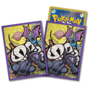 sleeves_team_skull_sl04_gcc_pokemontimes-it