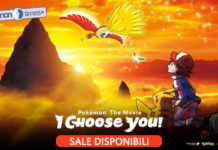 sale_aderenti_italia_20_film_scelgo_te_pokemontimes-it