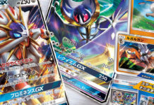 banner_solgaleo_lunala_GX_starter_set_premium_edition_gcc_pokemontimes-it