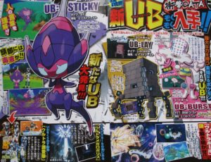 corocoro_uc_viscosus_ultrasole_ultraluna_pokemontimes-it