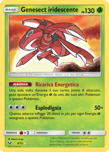 genesect_iridescente_espansione_leggende_iridescenti_gcc_pokemontimes-it
