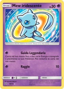 mew_iridescente_espansione_leggende_iridescenti_gcc_pokemontimes-it