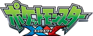 Pokemon_XY_logo_anime