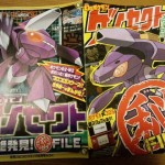 genesect_1