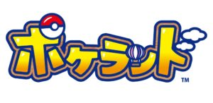 logo_pokeland_gioco_smartphone_pokemontimes-it