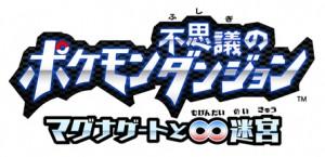 dungeon_magnagate_jp_logo