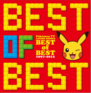 Copertina CD Pokémon - Best of Best