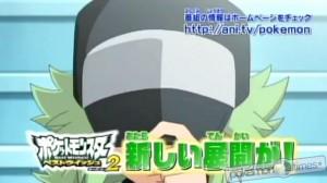 anteprima_best_wishes2_episode_N_pokemonsmash