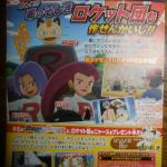 Pokémon_Fan_Episode_N_01