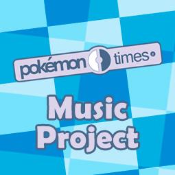 progetto_musicale