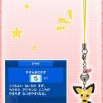 ciondolo_cellulare_pokemon_pichu_calmanella_pokemontimes-it